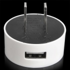 USB AC Power Adapter Charger for Cell Phone + More - White (AC 100~240V / 2-Flat-Pin Plug)