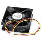 AV-8025M12B DC 12V 0.2A Brushless Cooling Fan (8.0 x 8.0cm)