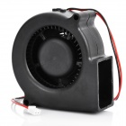 Plastic Cooling Fan for Electronics DIY - Black (DC 12V)