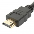 HDMI Male to Female Extension Cable (23cm-Length)