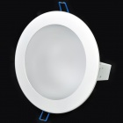 14W 3200K 1100-Lumen 14-5630SMD LED Warm White Light Ceiling Down Lamp w/ Driver