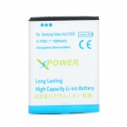 Replacement 3.7V 1600mAh Battery for Samsung Galaxy ACE / S5830
