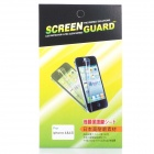 Glossy Screen Guard Protector for Iphone 4 / 4S