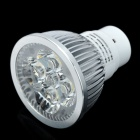 GU5.3 4W 380LM 2800~3500K 4-LED Warm White Light Lamp Spotlight