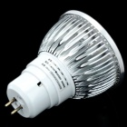 GU5.3 4W 380LM 2800~3500K Warm White Light 4-LED Spotlight Bulb
