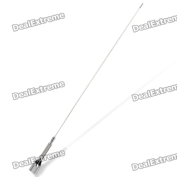 136~174MHz High Performance Mobile Car Antenna - Silver