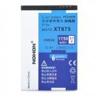 Genuine NOHON Replacement 3.7V 1750mAh Battery for Motorola Droid Bionic 4G XT875 / XT865 + More