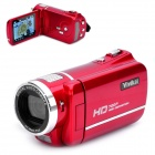 5.1MP CMOS Digital Video Recorder Camcorder w/ SD / AV-Out - Red (3.0
