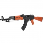 Cool AK-47 Simulation Toy Gun with BB Bullets - Black + Brown