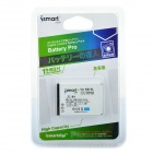 ISMART Replacement NB-5L 3.7V 1200mAh Battery for Canon PowerShot SX230HS / SX210IS + More