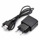 AC Power Adapter Charger with Micro USB Data & Charging Cable - Black