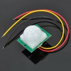 Intelligent PIR Infrared Motion Sensor Module - White (DC 5~24V)