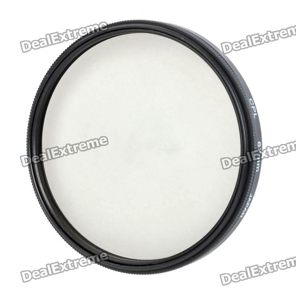 circular-polarizer-lens-filter-for-canon-67mm