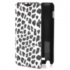 Fashion Leopard Print Protective PU Leather Case w/ ABS Holder for Samsung i9220 - White