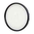 CPL Circular Polarizer Lens Filter for Canon (77mm)