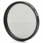 CPL Circular Polarizing Lens Filter (58mm)