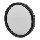 CPL Circular Polarizer Lens Filter for Canon (55mm)