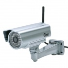 IP-704 300KP CMOS Surveillance Security IP Network Camera with 24-LED IR Night Vision - Silvery Grey