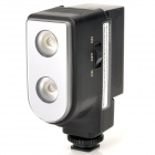 4W 6000K 250-Lumen 2-LED White Light Video Lamp - Black