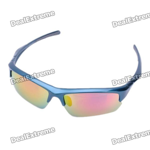 Outdoor Sports Eye Protection Glasses Goggle - Pearl Light Grey Blue reedoon f207 radiation blue ray protection tr90 frame resin lens gaming glasses black blue
