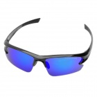 Outdoor Sports Eye Protection Glasses Goggle - Pearl Light Black