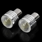 BAZ15D / S25 3W 6500K 280-Lumen 1-LED White Light Car Braking Lamps (DC 12V / Pair)