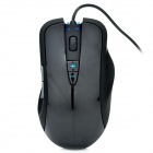 AULA Ogre Soul Professional Optical Gaming Mouse - Black (138cm-cable)