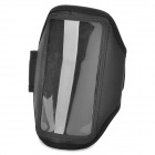 Sports Gym Arm Band Case for Samsung Galaxy Nexus i9250 - Black