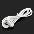 Pisen USB Data / Charging Cable for iPhone / iPad - White (73cm)