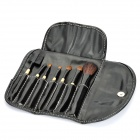 Designer's 7-in-1 Professional Cosmetic Makeup Brushes Kits - Black + Beige
