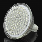 GU 5.3 4.9W 486~560LM 3000~3500K 81-LED Warm White Spot Light Bulb (12V)