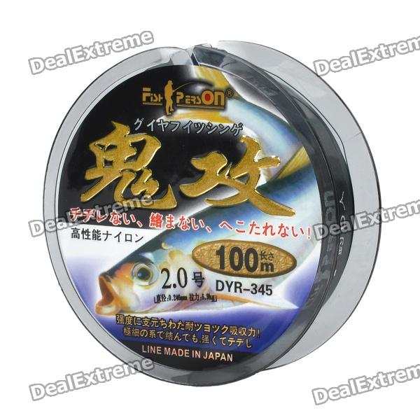 2.0# 0.246mm Abrasion Resistance Fishing Line/Thread (100m-Length)