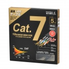 PowerSync Cat.7 RJ45 High Speed ​​Ethernet-Kabel (5 m)