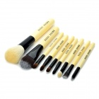Designer-9-in-1-professionellen Kosmetik Make-up Pinsel Kits - Schwarz + Beige