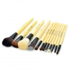 Designer's 12-in-1 Professional Cosmetic Makeup Brushes Kits - Black + Beige
