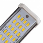 G24 8W 520-620LM 3200K Warm White Light 28*5630 SMD LED Bulb (100-265V)