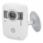 Security 3G Videophone Video Monitoring PIR Remote Alarm Camera w/ 6 LED Lights - White