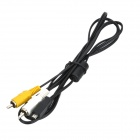 8-Pin AV Cable for Kodak Camera - Black (140cm-Length)