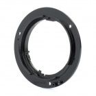 Plastic Bayonet Mount Ring for Nikon 18-55mm/18-105mm/55-200mm