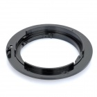 Plastic Bayonet Mount Ring for Nikon 18-55mm/18-105mm/55-200mm - Black