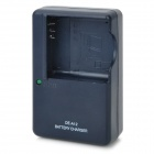 Digital Camera Battery Charger for PANASONIC DE-A12 - Deep Blue