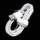 High Quality USB Data / Charging Cable for iPhone 4 - White (2M)