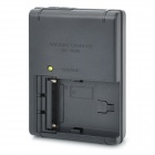 Designer's Digital Camera Battery Charger for Sony BC-VM10 - Black (100-240V)
