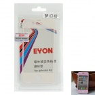 UV Color-changing Screen Protector Sticker for Iphone 4S - Pink
