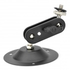 Swivel Mount Holder for Security Camera - Black