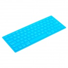"Protective Silicone Keyboard Cover Skin Protector Guard for MacBook 13"" / 15"" / 17"" - Blue"