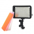 7.6W 5400K / 3200K 540-Lumen 126-LED Video Light - Black (6 x AA)