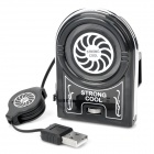 Retractable USB 2.0 Air Cooler Cooling Fan for Notebook Laptop - Black