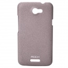 ROCK Quicksand Series Protective PC Back Case for HTC One X - Purple