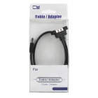 Power eSATA Male to Female Extension Cable - Black (47cm)